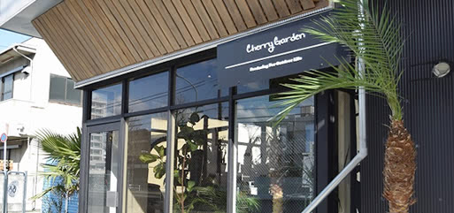 Cherry Gardenオンラインショップ
